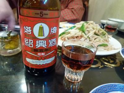 2016.11.3中華10