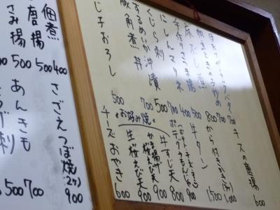 2016.11.5里波亭20