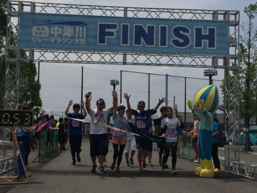 リレーマラソン③