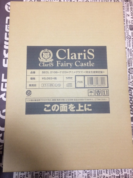 ClariS Fairy Castle