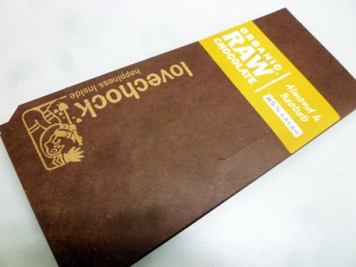 baobabu-01.jpg