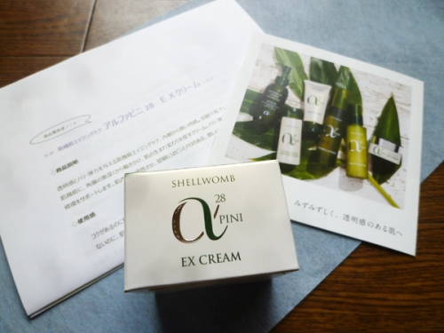 cream-002.jpg
