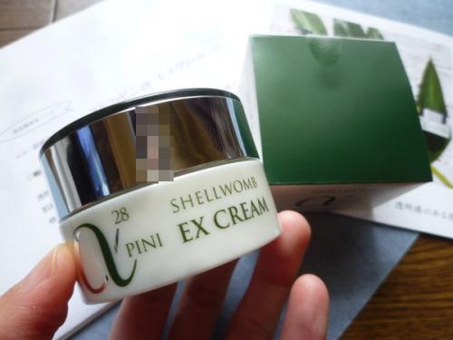 cream-003.jpg
