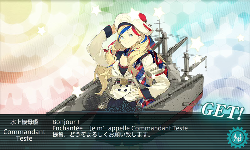 KanColle-161123-14135599.png