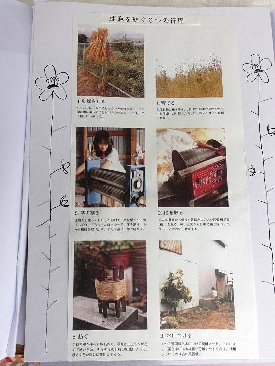 DSC04936 - コピー (3)