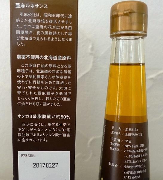 DSC05973 - コピー