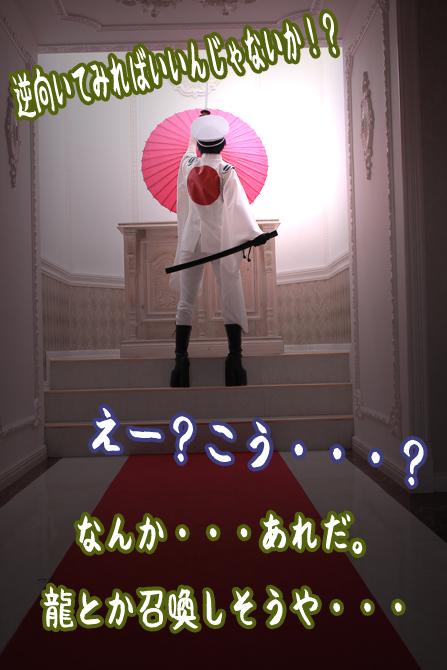 c91千本桜vol6-4