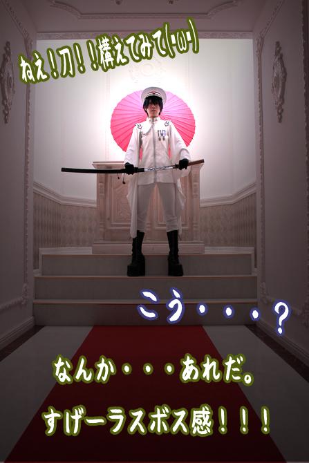 c91千本桜vol6-3