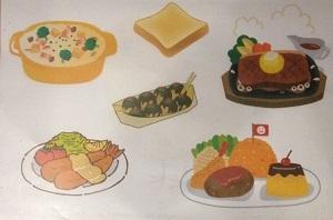 いろいろな食べ物