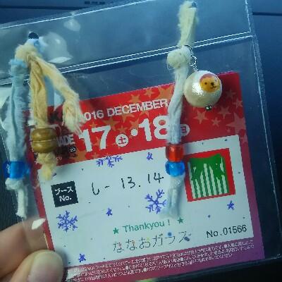 20161219121314813.jpg