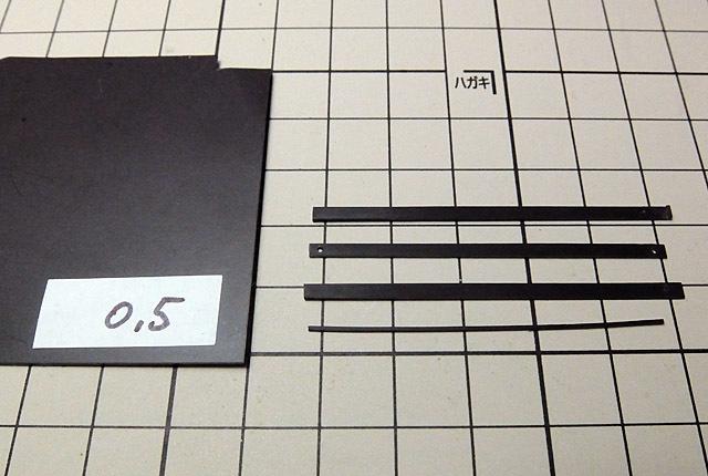 3544 プラ板切り出し 640×430
