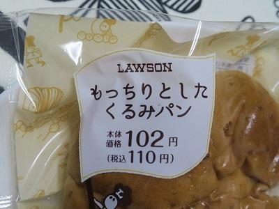 161010a_LAWSON5.jpg