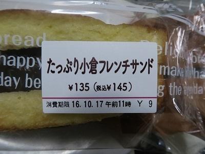 161016a_Seven5.jpg