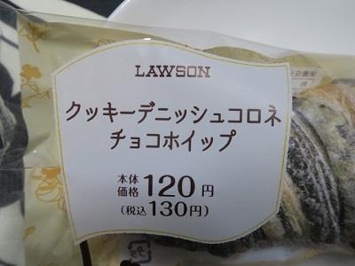 161021a_LAWSON8.jpg