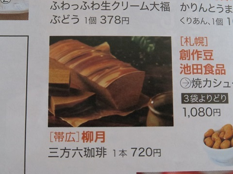 161107a_三方六1
