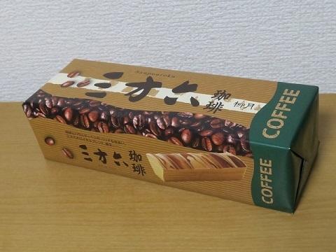 161107a_三方六2