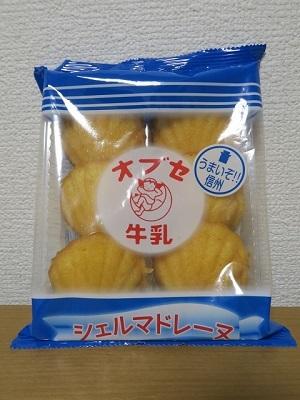 160611a_オブセ牛乳1