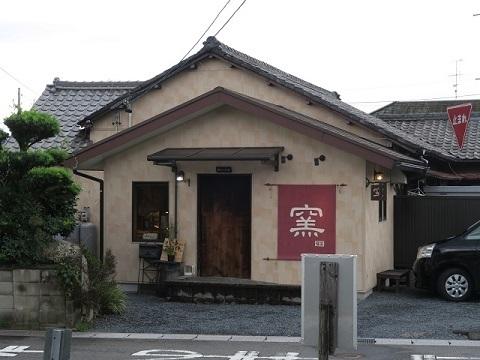 161009a_窯1