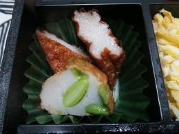 161209a_九州一周味めぐり弁当9