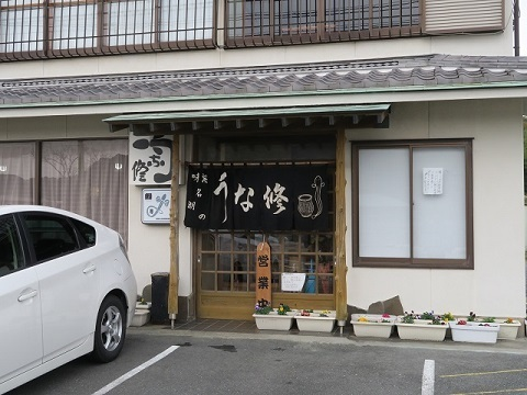161204c_うな修12