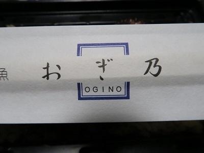 161204g_たこめし6