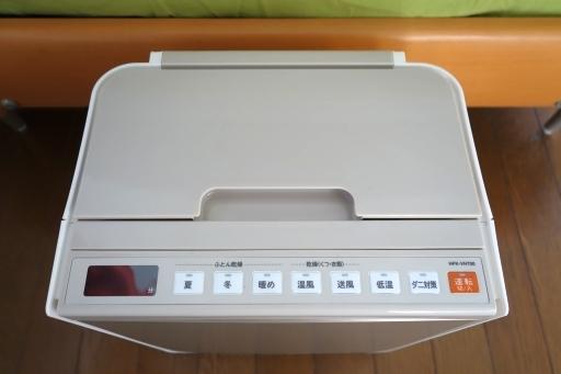 日立 布団乾燥機 アッとドライ シャンパンゴールド HFK-VH700