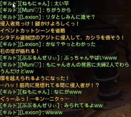 酔っ払い1 (2)