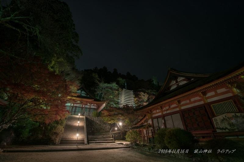 談山神社ライトアップ1