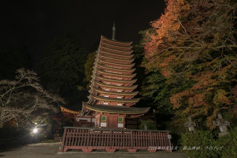 談山神社ライトアップ2