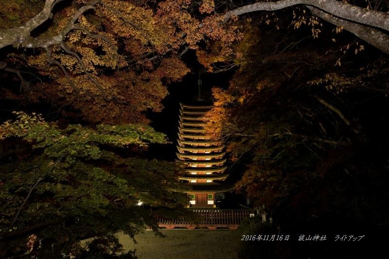 談山神社ライトアップ3