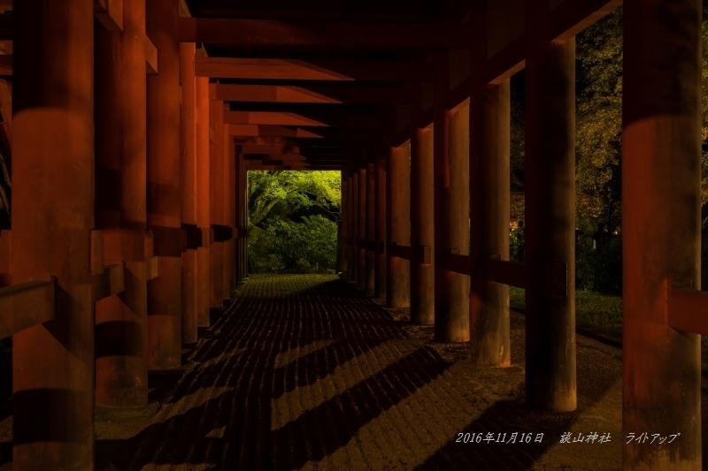 談山神社ライトアップ4