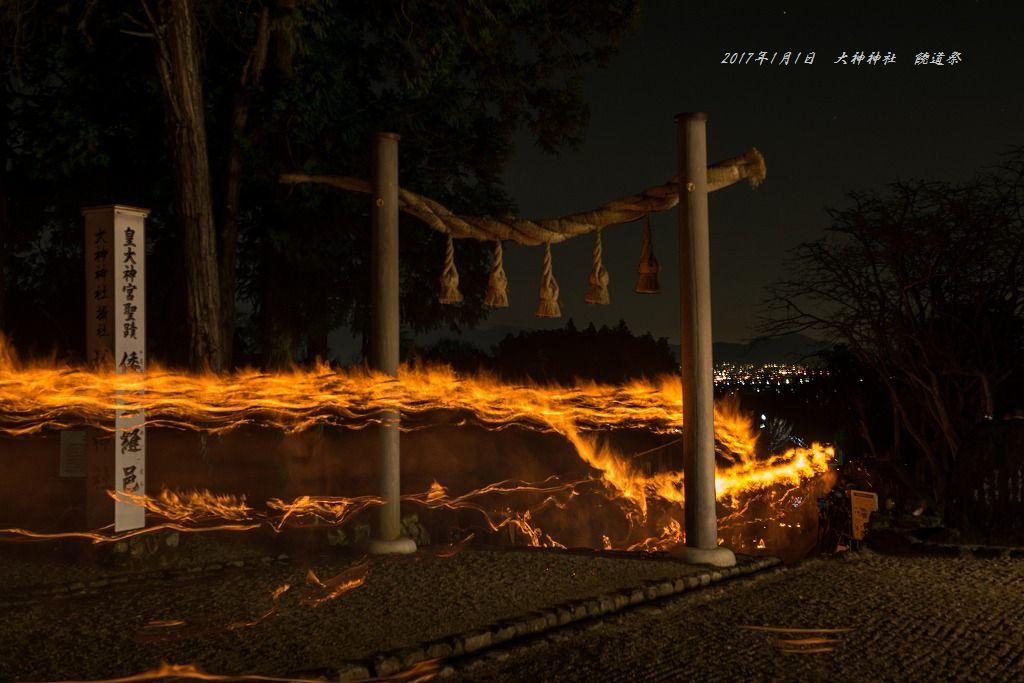 1-饒道祭(桧原神社)