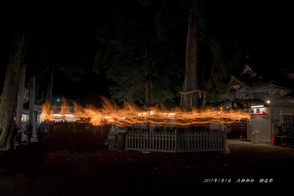 3-饒道祭 大神神社