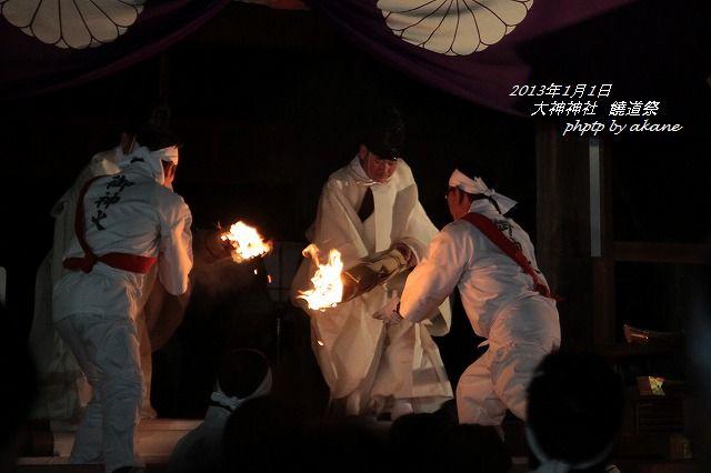 2013饒道祭 (2)