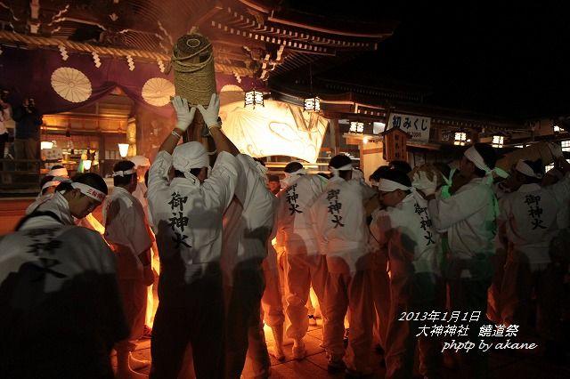 2013饒道祭 (3)