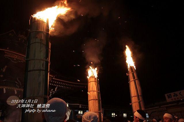 2013饒道祭 (4)