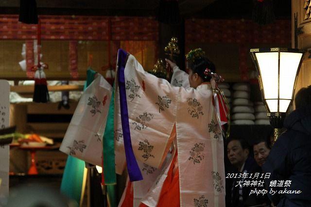 2013饒道祭 (5)