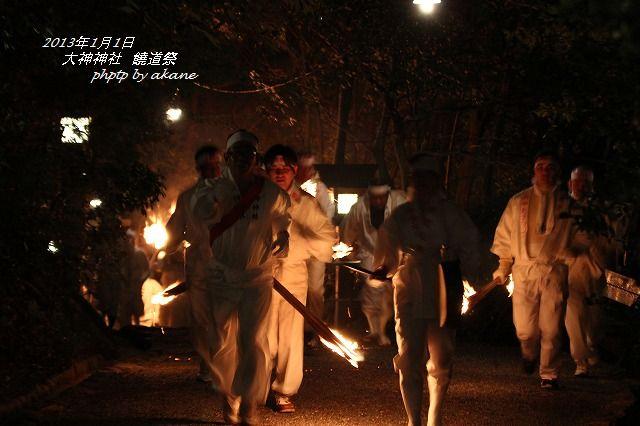 2013饒道祭 (6)