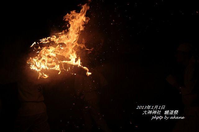 2013饒道祭 (7)