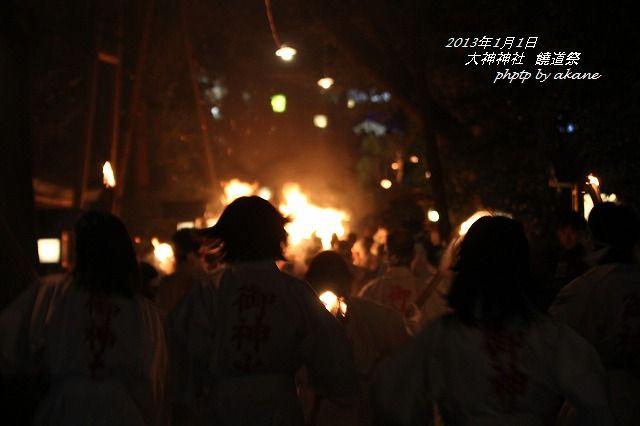 2013饒道祭 (8)