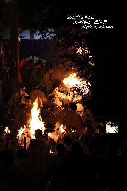 2013饒道祭 (9)