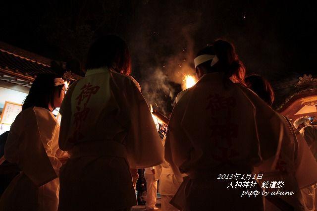 2013饒道祭 (10)