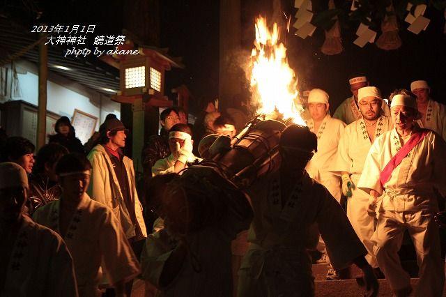 2013饒道祭 (11)