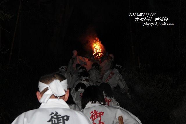 2013饒道祭 (12)