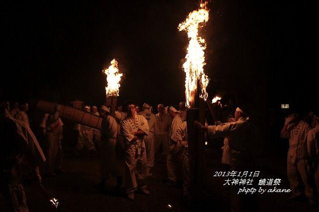 2013饒道祭 (13)