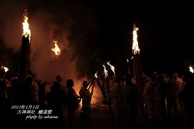 2013饒道祭 (14)