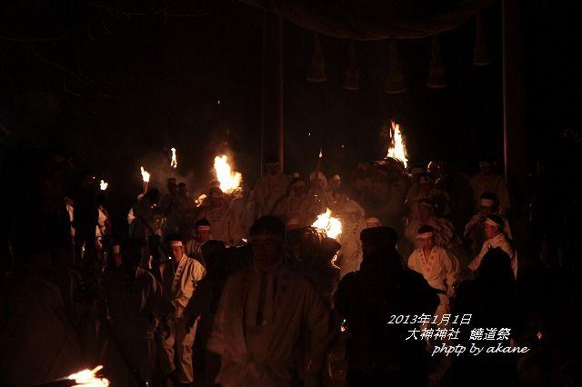 2013饒道祭 (15)