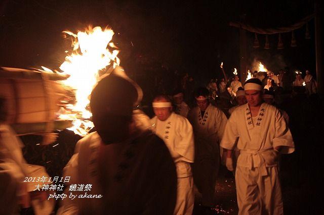 2013饒道祭 (16)