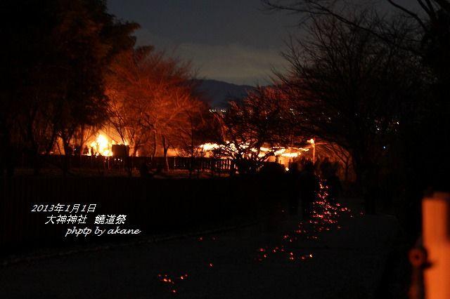 2013饒道祭 (17)