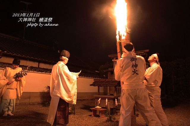 2013饒道祭 (18)